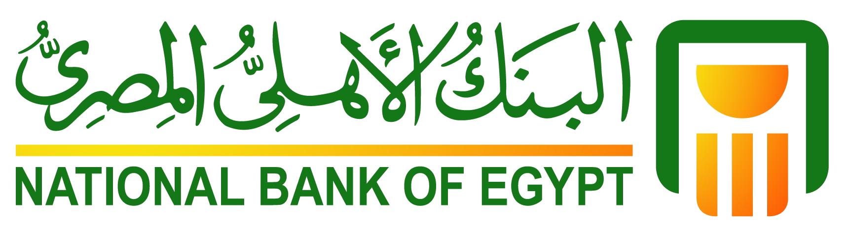 NBE_logo copy